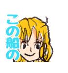 尾田っちの左手で描いたONE PIECEスタンプ!(個別スタンプ:18)