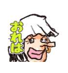 尾田っちの左手で描いたONE PIECEスタンプ!(個別スタンプ:20)