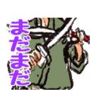 尾田っちの左手で描いたONE PIECEスタンプ!(個別スタンプ:21)