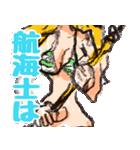 尾田っちの左手で描いたONE PIECEスタンプ!(個別スタンプ:22)