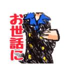 尾田っちの左手で描いたONE PIECEスタンプ!(個別スタンプ:23)