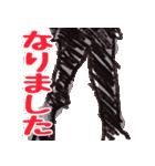 尾田っちの左手で描いたONE PIECEスタンプ!(個別スタンプ:27)