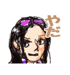 尾田っちの左手で描いたONE PIECEスタンプ!(個別スタンプ:29)