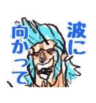 尾田っちの左手で描いたONE PIECEスタンプ!(個別スタンプ:30)