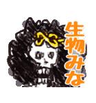 尾田っちの左手で描いたONE PIECEスタンプ!(個別スタンプ:31)