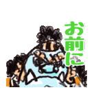 尾田っちの左手で描いたONE PIECEスタンプ!(個別スタンプ:32)