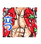尾田っちの左手で描いたONE PIECEスタンプ!(個別スタンプ:34)