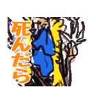尾田っちの左手で描いたONE PIECEスタンプ!(個別スタンプ:35)