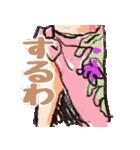 尾田っちの左手で描いたONE PIECEスタンプ!(個別スタンプ:37)