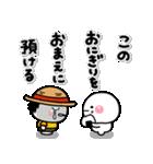 しろまるのONE PIECE コラボスタンプ♡限定(個別スタンプ:2)