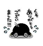 しろまるのONE PIECE コラボスタンプ♡限定(個別スタンプ:6)