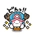 しろまるのONE PIECE コラボスタンプ♡限定(個別スタンプ:15)