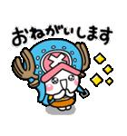 しろまるのONE PIECE コラボスタンプ♡限定(個別スタンプ:24)