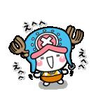 しろまるのONE PIECE コラボスタンプ♡限定(個別スタンプ:29)