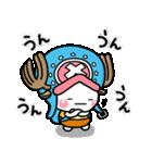 しろまるのONE PIECE コラボスタンプ♡限定(個別スタンプ:31)