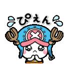 しろまるのONE PIECE コラボスタンプ♡限定(個別スタンプ:34)
