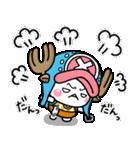 しろまるのONE PIECE コラボスタンプ♡限定(個別スタンプ:37)