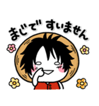 しろまるのONE PIECE コラボスタンプ♡限定(個別スタンプ:38)