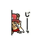 ONE PIECE(チョッパーと愉快な仲間たち)(個別スタンプ:20)