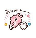 ゆるっと動く!カナヘイのピスケ&うさぎ5(個別スタンプ:02)