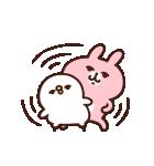 ゆるっと動く!カナヘイのピスケ&うさぎ5(個別スタンプ:05)