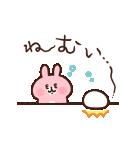 ゆるっと動く!カナヘイのピスケ&うさぎ5(個別スタンプ:07)