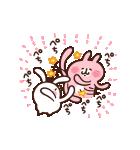 ゆるっと動く!カナヘイのピスケ&うさぎ5(個別スタンプ:08)