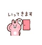 ゆるっと動く!カナヘイのピスケ&うさぎ5(個別スタンプ:09)