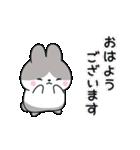 お返事に便利なパンダウサギさん(個別スタンプ:01)