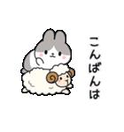 お返事に便利なパンダウサギさん(個別スタンプ:02)
