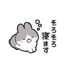 お返事に便利なパンダウサギさん(個別スタンプ:03)