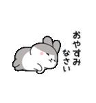 お返事に便利なパンダウサギさん(個別スタンプ:04)