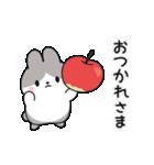 お返事に便利なパンダウサギさん(個別スタンプ:05)