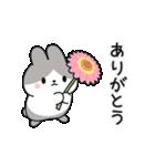 お返事に便利なパンダウサギさん(個別スタンプ:06)