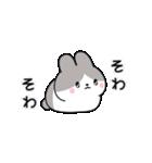 お返事に便利なパンダウサギさん(個別スタンプ:09)
