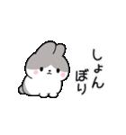お返事に便利なパンダウサギさん(個別スタンプ:10)