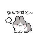 お返事に便利なパンダウサギさん(個別スタンプ:13)