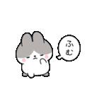 お返事に便利なパンダウサギさん(個別スタンプ:15)