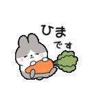 お返事に便利なパンダウサギさん(個別スタンプ:22)
