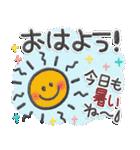 やさしく使える日常スタンプ【夏ver.2】✿(個別スタンプ:01)