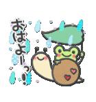 やさしく使える日常スタンプ【夏ver.2】✿(個別スタンプ:03)
