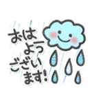 やさしく使える日常スタンプ【夏ver.2】✿(個別スタンプ:04)