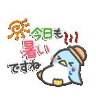 やさしく使える日常スタンプ【夏ver.2】✿(個別スタンプ:06)
