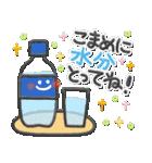 やさしく使える日常スタンプ【夏ver.2】✿(個別スタンプ:07)
