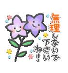 やさしく使える日常スタンプ【夏ver.2】✿(個別スタンプ:09)