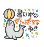 やさしく使える日常スタンプ【夏ver.2】✿(個別スタンプ:11)