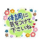 やさしく使える日常スタンプ【夏ver.2】✿(個別スタンプ:13)