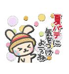 やさしく使える日常スタンプ【夏ver.2】✿(個別スタンプ:14)