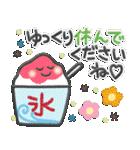 やさしく使える日常スタンプ【夏ver.2】✿(個別スタンプ:15)