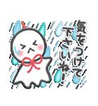 やさしく使える日常スタンプ【夏ver.2】✿(個別スタンプ:16)